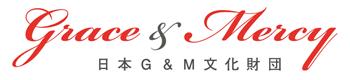 日本G&M文化財団